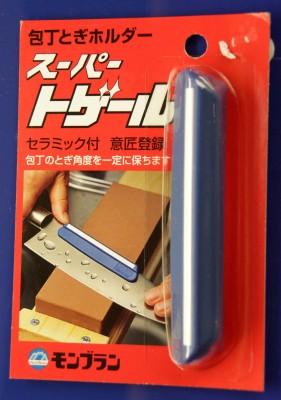 Schleifhilfe Schärfhilfe aus Japan mit Keramikanschlag